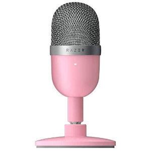 Micrófonos de pie para escritorio